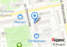Компания «Супермаркет Сервис Бийск» на карте