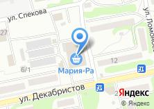 Компания «Новая Книга» на карте