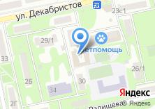 Компания «Алтаймост» на карте