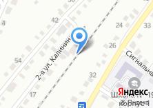 Компания «Автомобиль» на карте