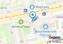 Компания «Акцент-Авто» на карте