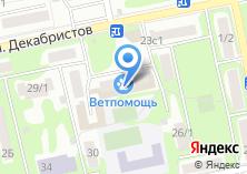 Компания «Библиотека №7» на карте