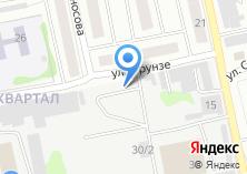 Компания «РЦ Алтай» на карте