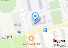 Компания «Кадетская школа» на карте