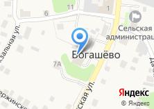 Компания «Радуга вкуса» на карте