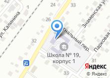 Компания «Основная общеобразовательная школа №19» на карте