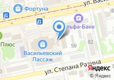 Компания «Аппетит» на карте