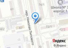 Компания «Семь-Я» на карте