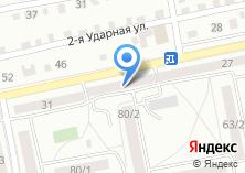 Компания «АлтайСпиртПром» на карте