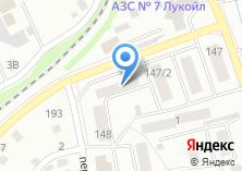 Компания «Строящийся жилой дом по ул. Трофимова» на карте