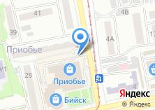 Компания «У Приобья» на карте