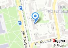 Компания «Шин-Киокушинкай каратэ спортивный клуб» на карте