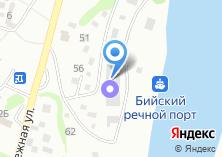 Компания «Бийский линейный пункт Барнаульского линейного отдела Обского УГРН Ространснадзора» на карте