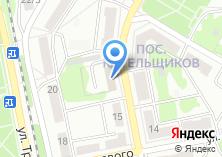 Компания «Общественная приемная депутата Думы г. Бийска Беляева Е.А» на карте