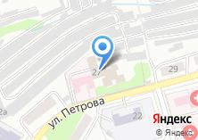 Компания «Секонд-хенд на ул. Петрова» на карте