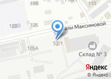 Компания «АлтайТрансЛес» на карте