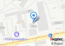 Компания «Globus» на карте