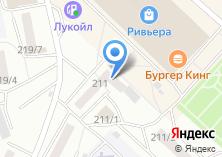 Компания «Пифагорка» на карте