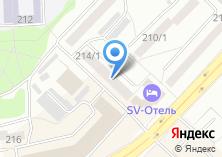 Компания «Долголет» на карте