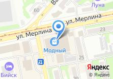 Компания «ЯНТ» на карте