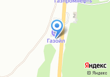 Компания «АГЗС Газойл» на карте