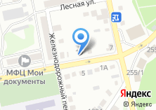 Компания «Бэби Бийск» на карте
