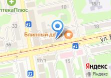 Компания «Магазин кожгалантерии» на карте