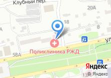 Компания «Узловая поликлиника станции Бийск» на карте