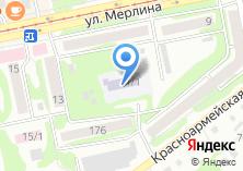 Компания «Детский сад №67» на карте