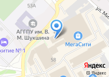 Компания «Нисса» на карте