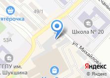 Компания «АлтайХимСнаб» на карте
