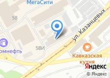 Компания «Секонд-хенд на ул. Казанцевых» на карте