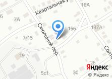 Компания «*дмитрий*» на карте