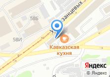Компания «ЦЕНТР УСЛУГ» на карте