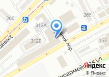 Компания «Ирбис» на карте