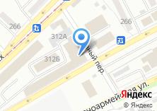 Компания «TURBO УЛИТКА» на карте