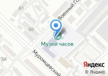 Компания «Геликон» на карте