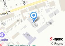 Компания «Сытый двор» на карте