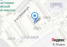 Компания «Отдел защиты прав потребителей Администрации г. Бийска» на карте
