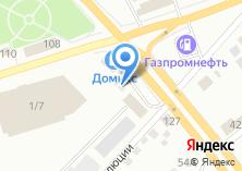 Компания «Тальянка» на карте