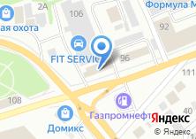 Компания «Спецобслуживание» на карте