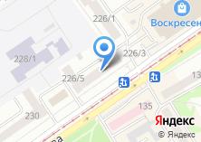 Компания «Юнако Сервис центр» на карте