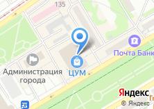 Компания «Регион Бийск» на карте