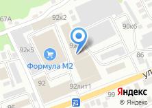 Компания «Обои» на карте