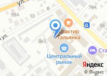 Компания «Магазин ноутбуков и сотовых телефонов» на карте
