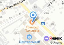 Компания «Кадастровый инженер Бурчакова О.Б» на карте