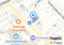 Компания «Электронно-кассовый сервис» на карте