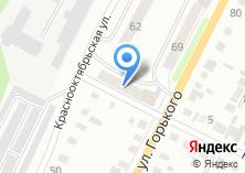 Компания «Михайловский вестник по Алтайскому краю» на карте