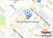 Компания «ЛЕВ» на карте