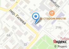 Компания «Алтайский колледж промышленных технологий и бизнеса» на карте